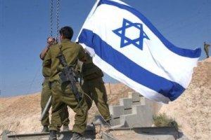 Il Generale Israeliano