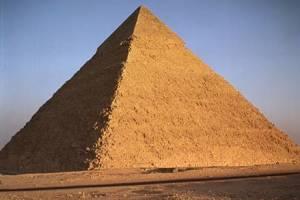 Qabbalà e Piramide di Chefren: i misteri del 137
