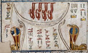 Su segnalazione del ricercatore A. Vitussi di Trieste,  un'immagine di Capovolti corpi decapitati e capovolti nel Libro delle Caverne (Egitto)