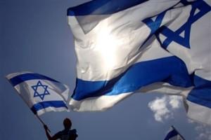 israele-300x200 Storia: Lo Stato di Israele