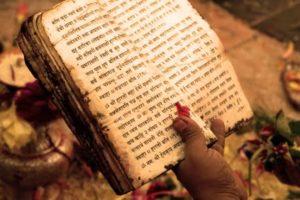 L'antica Scienza spirituale dei Veda